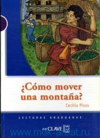 Como Mover Una Montana? : Nivei 1