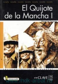 El Quijote de la Mancha I : Nivel 4