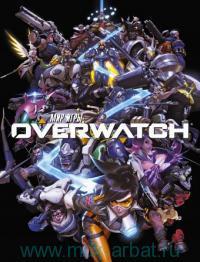 Мир игры Overwatch : артбук