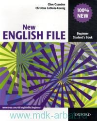 New English File : Beginner : Student`s book