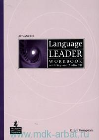 Language Leader : Advanced Workbook : Key