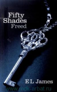 Fifty Shades Freed III
