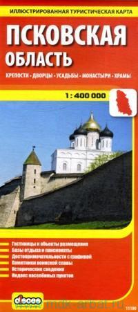 Псковская область : крепости, дворцы, усадьбы, монастыри, храмы : иллюстрированная туристическая карта : М 1:400 000