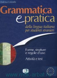 Grammatica e pratica della lingua italiana per studenti stranieri : A2/B1