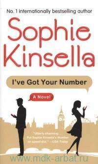 I've Got Your Number : a Novel