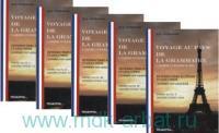 Voyage Au Pays De La Grammaire : Cahier D'Exercices : Unite I-V = Путешествие в страну грамматики : сборник упражнений : в 5 кн.