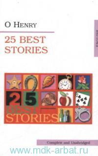 25 Best Stories = 25 лучших рассказов