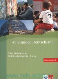 45 Stunden Deutschland : Orientierungskurs Politik. Geschichte. Kultur