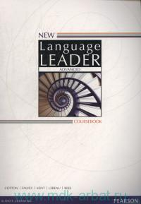 New Language Leader : Advanced : Coursebook