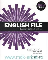 English File : Beginner : Workbook : with key