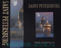 Saint Petersburg = Санкт-Петербург