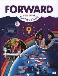 Английский язык : 9-й класс : учебник для учащихся общеобразовательных организаций = English 9 : Student`s Book (Алгоритм успеха. ФГОС)