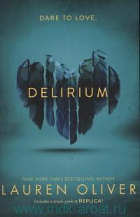 Delirium : Dare to love