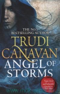 Angel of Storms. Book 2 of Millennium's Rule