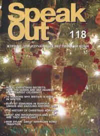 Speak out №6 (118) 2016 : журнал для изучающих английский язык