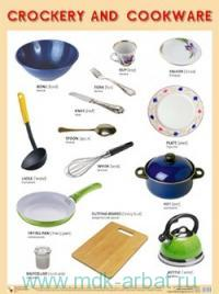 Crockery and Cookware : плакат