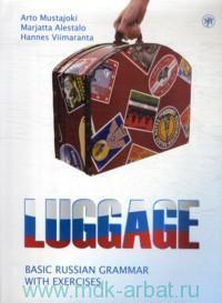 Багаж : русская грамматика с упражнениями = Luggage : Basic Russian grammar with exercises
