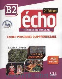 Echo B2 : Cahier Personnel D'Apprentissage : 250 exercices : Methode de Francais