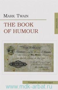 The Book of Humour = Книга юмора