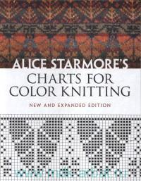 Charts for Color Knitting : New and Expanded Edition