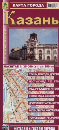 Казань : карта города : М 1:35 000 : артикул Кр415п