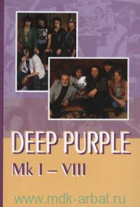 DEEP PURPLE Mk I-VIII