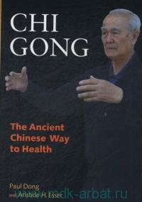 Chi Gong. The Ancient Chinese Way to Health