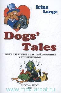 Dogs' Tales = Собачьи истории : книга для чтения на английском языке с упражнениями