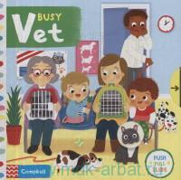 Busy Vet : Push Pull Slide