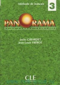 Panorama 3 : Methode de francais : Livre de L`Eleve