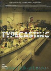 Typecasting