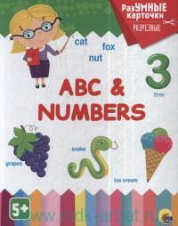 ABC & NUMBERS : обучающие карточки : 20 карточек