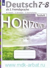 Немецкий язык : второй иностранный язык : 7-8-й классы : контрольные задания : учебное пособие для общеобразовательных организаций