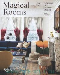 Magical Rooms : Elements of Ingterior Design