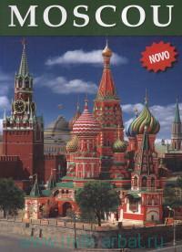 Москва : альбом = Moscou