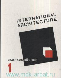 Iternational Arhitecture.1