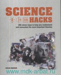 Science Hacks : 100 Clever Ways to Help You Understand and Remember the Most Important Theories