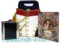"""Россия. Франция. 1812 год : подарочный набор """"Фельдмаршал"""""""