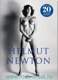 Helmut Newton. Celebrating 20 Years of Sumo