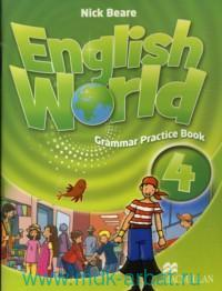 English World 4 : Grammar Practice Book