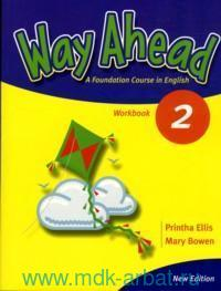 Way Ahead 2 : A Foundation Course in English : Workbook