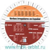 Испанские неправильные глаголы = Verbos ippegulares en Espanol : круг