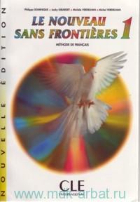 Le Nouveau Sans Frontieres 1 : Methode De Francais