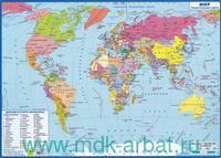 Мир : политическая карта : М 1:100 000 000 : планшетная карта : артикул Кр735п
