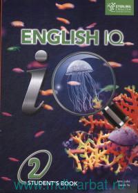 English IQ 2 : Student's Book : eBook