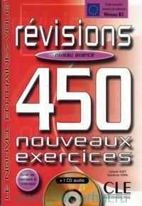 Revisions 450 nouveaux exercices. Le nouvel entrainez-vous : Niveau avance