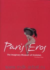 Paris Eros: The imaginary Museum of Eroticism