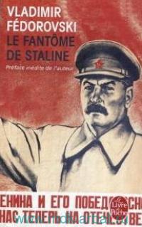 Le Fantome de Staline