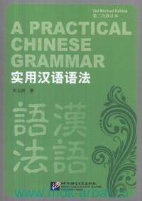 A Practical Chinese Grammar