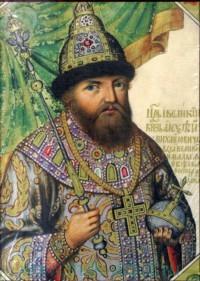 Царский титулярник : в 2 кн.